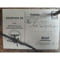 Красивая карточка дирекции полиции г.Хоф 3 рейх
