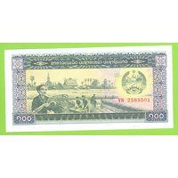 100 Кип 1979 (Лаос) ПРЕСС