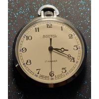 Часы восток ссср карманные на ходу распродажа коллекции