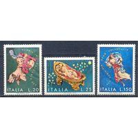 Италия 1972 Рождество, 3 марки