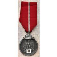 Медаль за зимнюю кампанию, Германия третий рейх