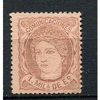 Испания (Временное правительство) - 1870 - Аллегория Испания 1M - [Mi.96a] - 1 марка. Чистая без клея.  (Лот 112o)