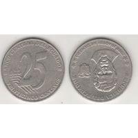 Эквадор km107 25 центаво 2000 год (f09)