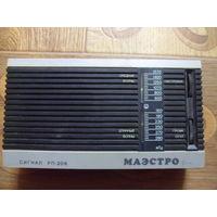 Радиоприемник СИГНАЛ РП-206. Маэстро.