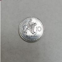 10 тетри 1993 Грузия Бесплатная доставка