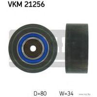 Паразитный / Ведущий ролик VKM 21256