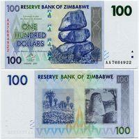 Зимбабве. 100 долларов (образца 2007 года, P69, UNC)