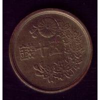 50 сен 1947 год (22-й год правления Хирохито) Япония