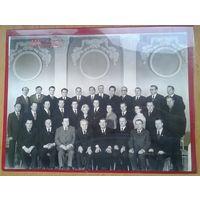 Фото группы делегатов  28 съезда КПБ. 1976 г. В специальной пластиковой папке-футляре.