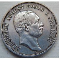 45. Саксония 3 марки 1911 год, серебро*