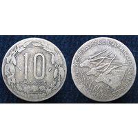 W: Центральная Африка 10 франков 1975, центральные африканские штаты (562)