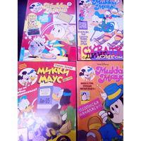 Комиксы Микки Маус(4 шт.) 1995-96гг.
