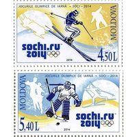 Молдова 2014 г. Спорт. Слалом. Хоккей. Зимние Олимпийские игры в Сочи - 2014 *(2 м)