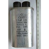 Конденсатор CH85 1 mF 2100 V