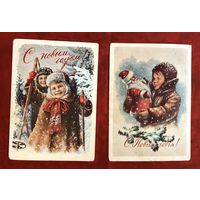 Открытки с Новым Годом 1958,1959 года художник Гундобин Цена за все
