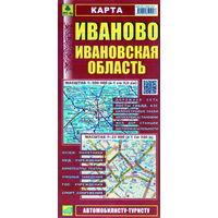 Карта Иваново. Ивановская область
