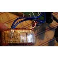 Трансформатор торроид 8,5..16,5в, 2А. 0.3А