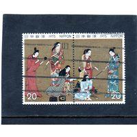 Япония. Mi:JP 1250,1251. Сцепка. Картина Matsuura (детали), 16 век. Серия: Филателистическая неделя. 1975.