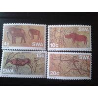Юго-Западная Африка 1976 Наскальная живопись полная серия