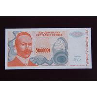 Республика Сербская 5000000 динаров 1993 UNC