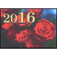 Календарик 2016 розы