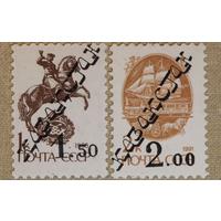 Казахстан надпечатки на стандартах 1992 MNH