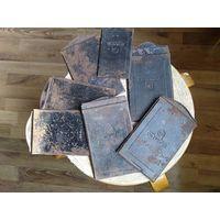 Старые кассеты для фотопластинок