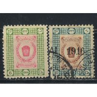 Иран Персия 1915 Ахмед Шах Каджар Коронация Корона #367,369