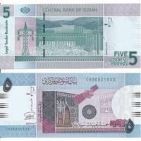 Судан 5 фунтов образца 2015 года UNC p72c
