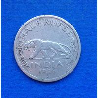 Британская Индия 1/2 рупии 1946