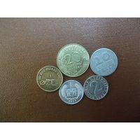 Пять монет/03 с рубля!