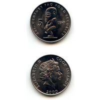 Острова Кука 5 центов 2000 г. (ФАО, FAO, Статуя Тангароа) KM#369