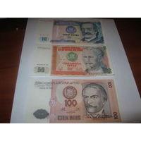 Перу комплект из 15 банкнот (инти)