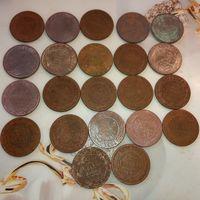 Александр 3  ( 2 копейки ) монеты 22 шт.