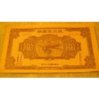 Китай юани 054148 (копия) распродажа