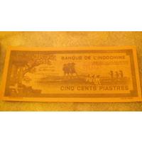 Китай 500$ .  С 009441 (копия) распродажа