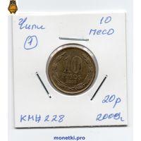 Чили 10 песо 2009 года