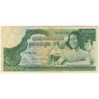 Камбоджа, 1000 риель