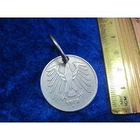 Брелок, медальон 5 марок ФРГ с рубля!