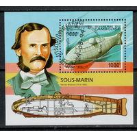Камбоджа /1994/ Подводная лодка N.Monturiol/ Блок