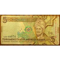 Туркменистан, 5 манат (2009) AA