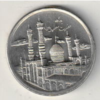 Иран 5000 риал 2013 Мавзолей Фатимы Масуме
