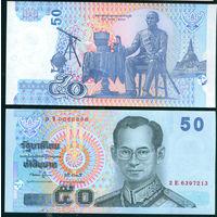 Тайланд 50 бат UNC