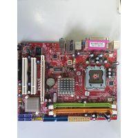 Материнская плата Intel Socket 775 MSI 945GCM7 V2 (907787)