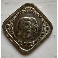 Нидерланды 5 центов, 1970 25 лет освобождения Нидерландов от фашистских захватчиков  4-1-3