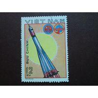 Вьетнам 1980 г.Союз-37.