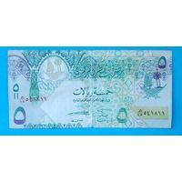 Катар 5 риал
