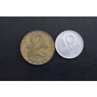Лот монет Венгрии