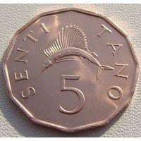 """Танзания. 5 сенти(центов) 1976 год КМ#1 """"Рыба-парусник""""   Тираж: 37.500.000"""