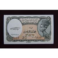 Египет 5 пиастров 1997 UNC